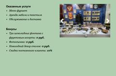 Студии для фотосессии в москве