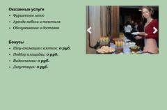 Фотосессии в москве в студии с